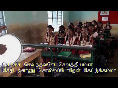 Fast food - awareness folk song in tamil