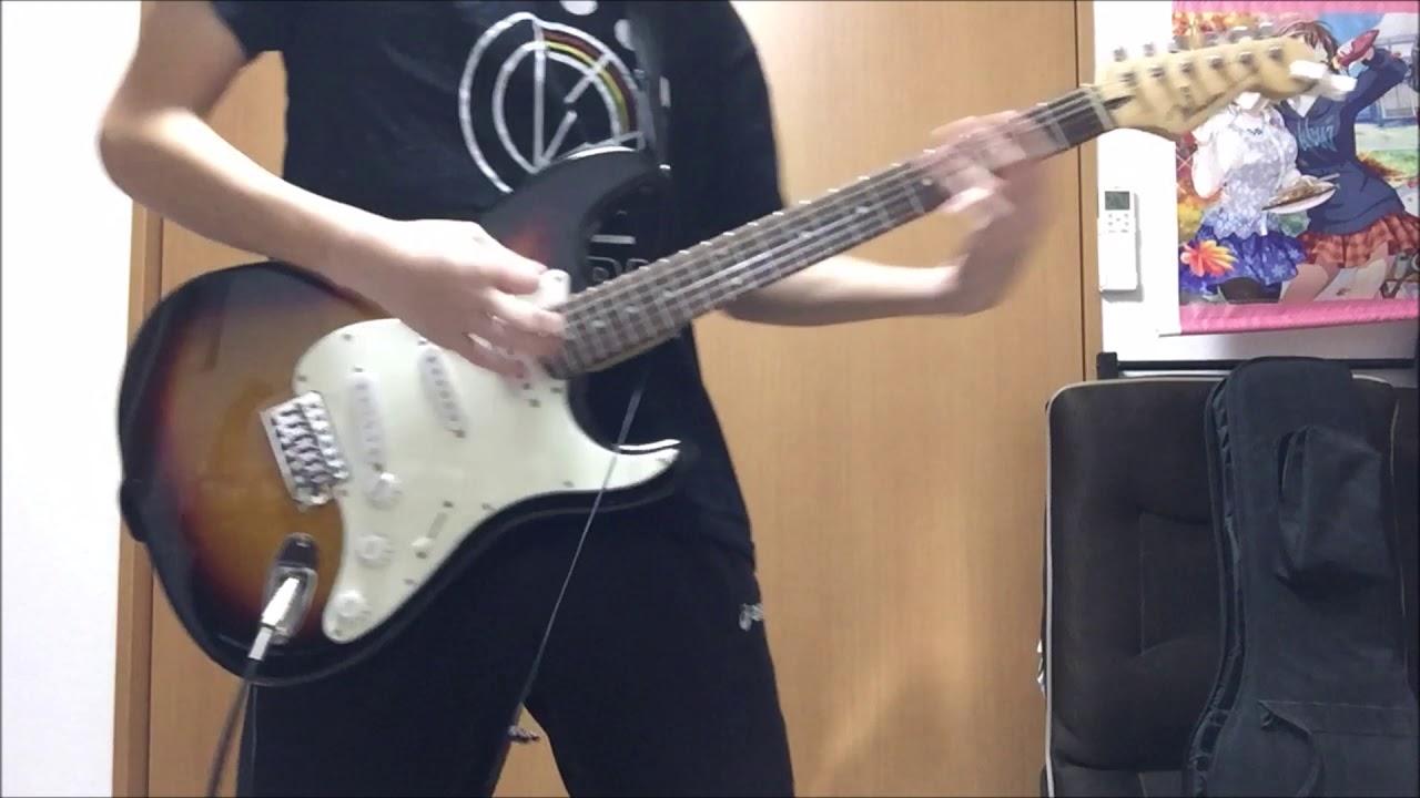 【やばT】かわE【ギター】