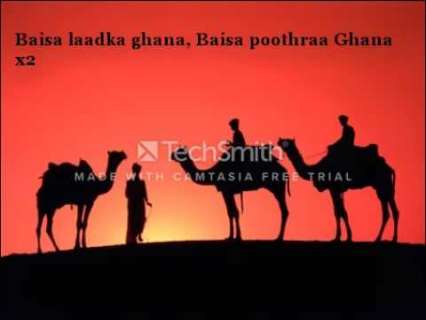 Baisa ladka ghana with lyrics