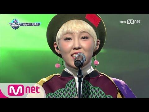 [SEENROOT - Sweet Heart] KPOP TV Show | M COUNTDOWN 170209 EP.510