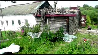 Снос и строительство деревянного дома