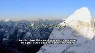 Zikir Munajat Sufi Ustaz Abdullah Fahmi   Hasbi Rabbi
