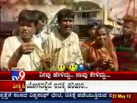 TV9 Comedy  Neevu Hellidu Naavu Kellidu   27 05 2013) Full[www savevid com](1)