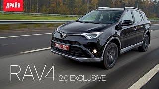 Toyota RAV4 2.0 Exclusive тест-драйв с Никитой Гудковым