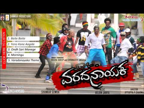 VarVaradanayaka Kannada Hit Songs Jukebox | Kannada Full Songs | Sudeep, ameera Reddy Travel Video