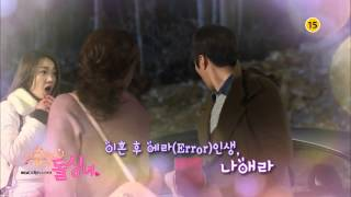 Video Cunning Single Lady 2nd Teaser Video download MP3, 3GP, MP4, WEBM, AVI, FLV April 2018