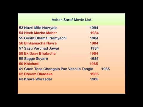 Ashok Saraf Marathi Movie List