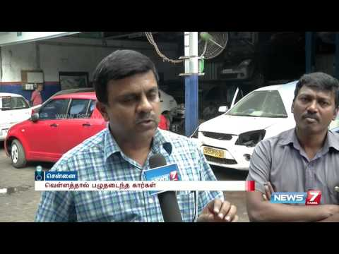 Experts warn not to buy cars damaged in flood | News7 Tamil
