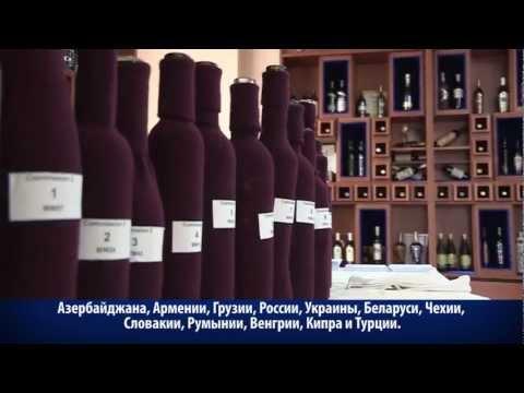 Chisinau Wines & Spirits Contest 2013