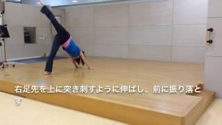 コンテンポラリージャズダンス(体の余分な力を抜いくリリーステクニック) 初心者クラス thumbnail