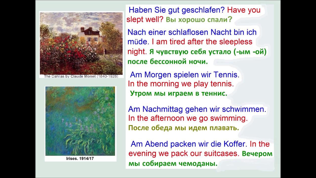 haben sie gut geschlafen trilingual german english russian - youtube