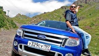 Ford Ranger.  Мини-тест
