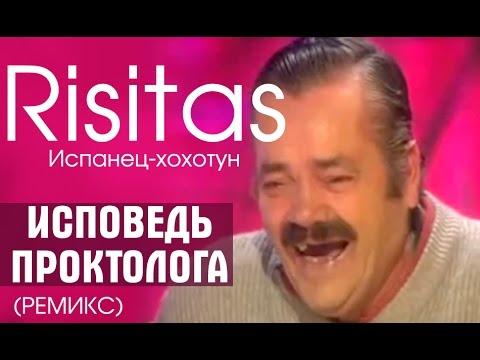 Смотрите порно доктора на видео ебут русских девушек онлайн
