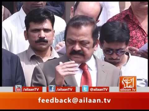 Rana Sanaullah Talk @pmln_org #MediaTalk #PMLN #Government #Prison #HighCourt #Lahore RanaSanaullah