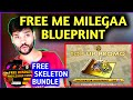 GET FREE BLUEPRINT IN TOP UP PROMO & FREE SKELETON BUNDLE FREE FIRE || SHIV GAMING |