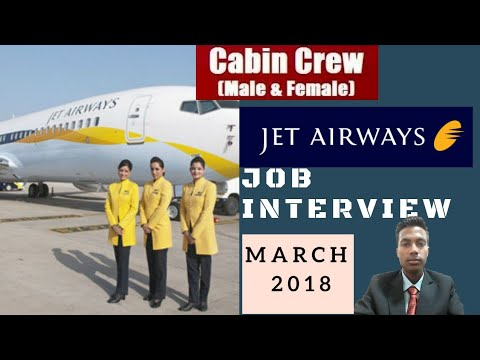 Jet airways jobs|requirements of cabin crew |March 2018 in Hindi|Mustaqefizur