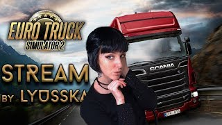 Euro Truck Simulator 2 Multiplayer Кыш с дороги я еду