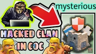 (Nepali) Mysterious or hacked clan in clash of clans ll Jay Nepal