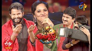 Jabardasth    Anasuya, Roja, Hyper Aadi    30th  July 2020   Latest Promo   ETV Telugu
