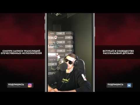 Noize MC на Studio 21 о Путин, уходе Окси с БМ, Хаски, Alyona Alyona, Face, Radio Shady 45, TVETH