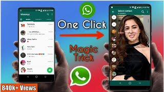 Change Whatsapp Home Screen Background - Use Your Own Photo By TechOn24 #TechOn24