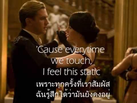 เพลงสากลแปลไทย Everytime we touch - CASCADA (Lyrics & ThaiSub)