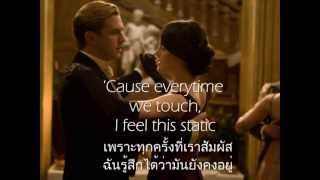 Baixar เพลงสากลแปลไทย #7# Everytime We Touch - CASCADA (Lyrics & ThaiSub)
