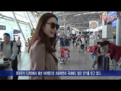 Choi Ji Woo airport 140925
