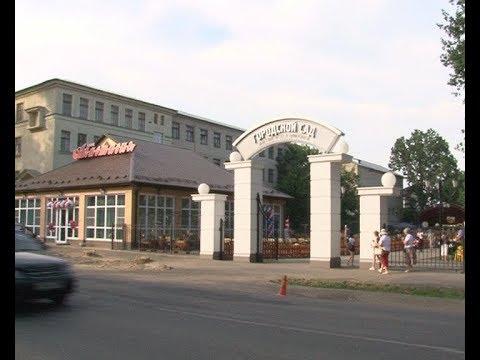 Открытие кафе «Анастасия»