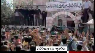 palestines lynch israelis- the ramallah lynch