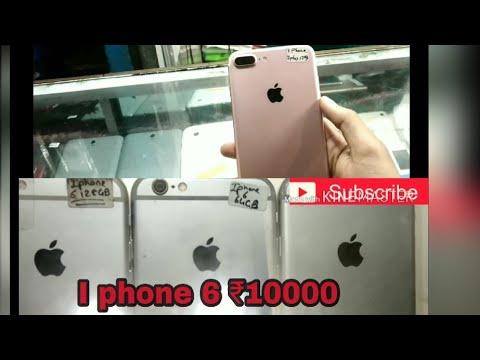 Second hand || Smart phones || Mumbai market || in good price