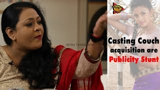 Casting Couch acquisition are Publicity Stunt | Happy Hours with Shakeela | Being Thamizhan thumbnail