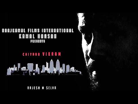 OFFICIAL FIRST LOOK: Kamal Haasan - Vikram Untitled Film! | Akshara Haasan | TK 821