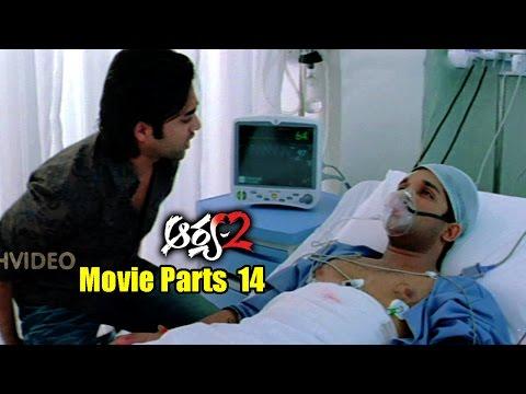 Arya 2 Movie Parts 14/14 || Allu Arjun, Kajal Aggarwal, Navdeep || Ganesh Videos