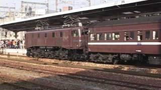 急行 懐かしのef58 マイテ49 2002 4 27 熊山 万富 岡山駅