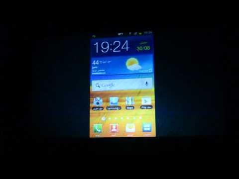 نظره شاملة على هاتف Samsung Galaxy Beam