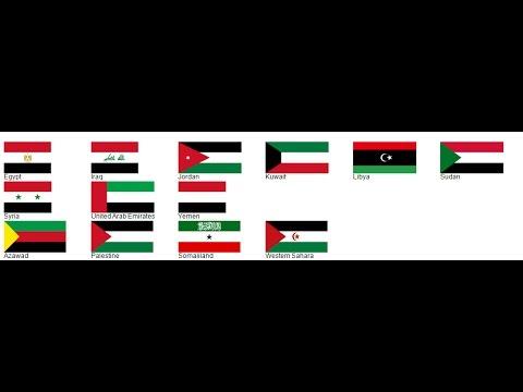 The Pan Arab Colours
