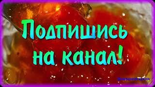 Вкусное варенье из арбузов
