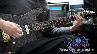Break your desire/Roselia Guitar cover【Bang Dream!】