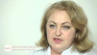 О вагинальных палочках(Как работают вагинальные палочки? Вредны ли они? Жанна Петровна Шаповалова - акушер-гинеколог высшей катег..., 2016-05-08T19:50:48.000Z)