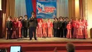 """Ансамбль """"Северное Приморье"""" (п. Кавалерово) - Песня о Днепре"""