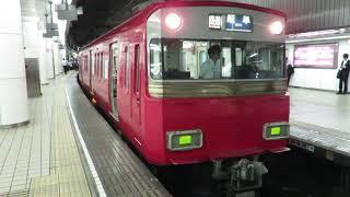 幕回し!名鉄6800系+6500系 6806F+6516F (特急名古屋行き→回送下砂杁行き) 名鉄名古屋発車シーン