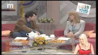 Roula Koromila TV - Πρωινος Καφες 1993 (Πετρος Φιλιππιδης,Χρηστος Δαντης,Θανος Καλλιρης)