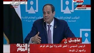 بالفيديو.. السيسي يداعب وزير الداخلية بسبب هذه الواقعة