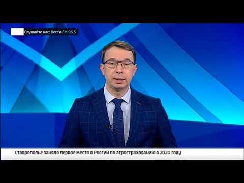 Новые авиарейсы откроют на Ставрополье