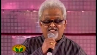 Mandram Vandha | SPB | Ilayaraja Live 2006 | Andrum Indrum Endrum
