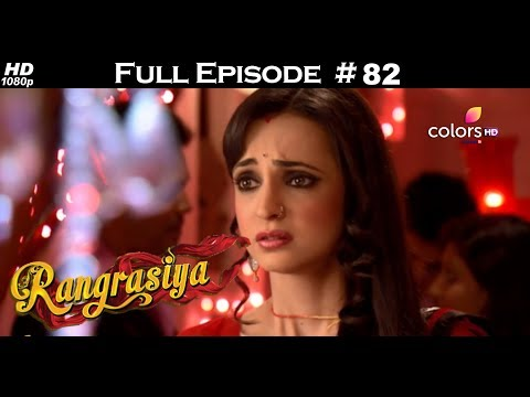 Rangrasiya - Full Episode 82 - With English Subtitles
