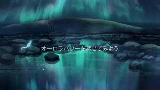 Revontulet (狐火) - FINLAND thumbnail