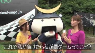 MISSION Xperia™ 対決!カメラ女子 in宮城 後編 Xperia™の多彩なカメラ...