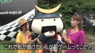 MISSION Xperia™ 宮城「後編」 対決!カメラ女子 中村果生莉 動画 2